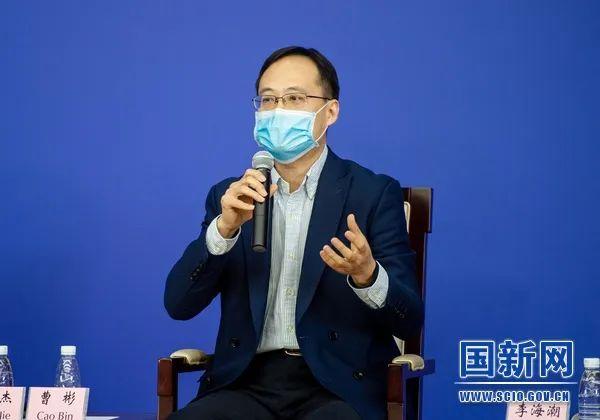 曹彬教授。图/国新办网站