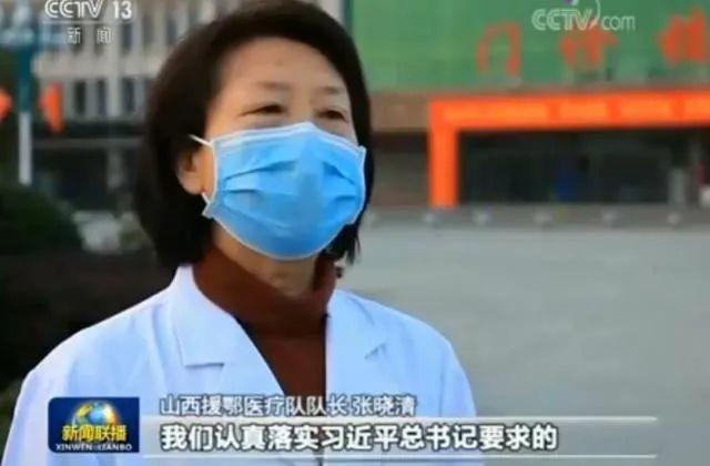 中国70吨抗蝗抗疫物资运抵巴基斯坦东航全货机运送