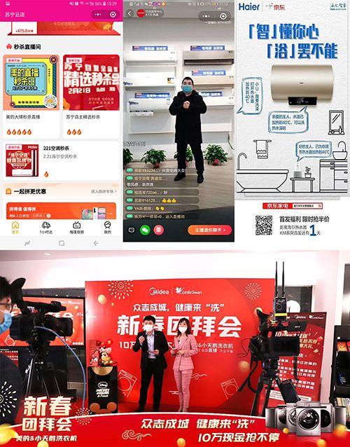 图片来自中国家电网