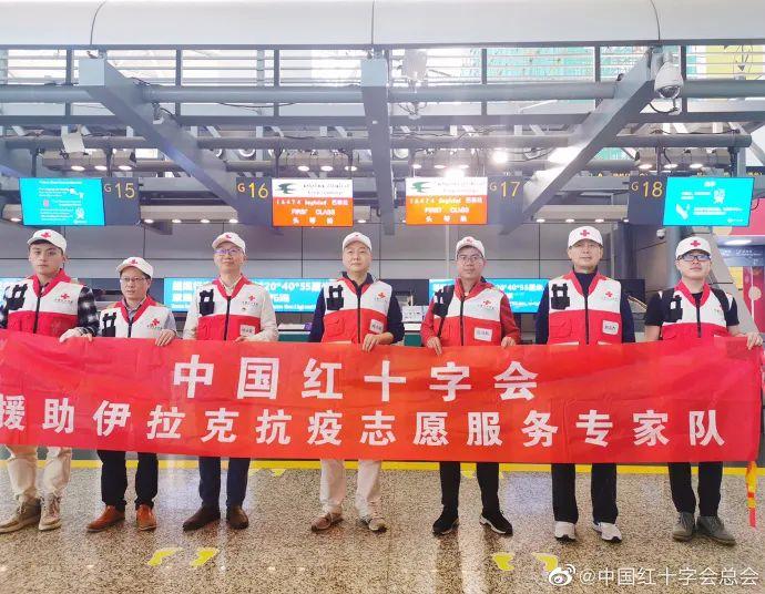 中国再派专家支援另一个国家抗疫