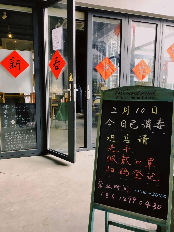 臺媒:臺北枯總醫院被李登輝辦公室啟心 消息指李已昏倒