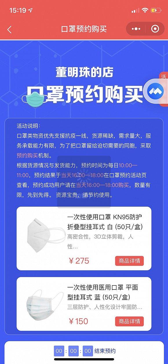 央行刘伟:供给侧结构性改革动的是存量