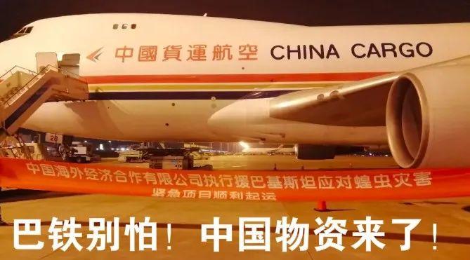 美俄谈判中,美国人拿出一份机密简报内容是中国