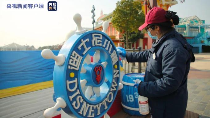 上海迪士尼乐园继续暂时关闭 度假区部分体验与服务将重新开放