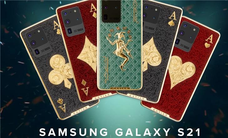 奢侈品商推出三星 Galaxy S21:S20 Ultra 特别呈现,Joker 版售价 25.8 万元