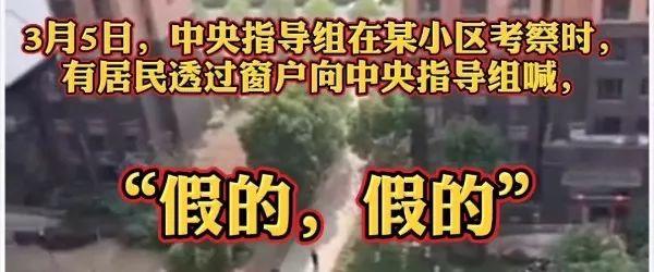 北京昨日新增報告境外輸入病例4例 無新增報告本地病例