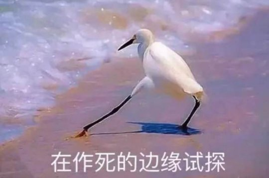 韩国cf倒闭_为了赚中国玩家的钱?日美韩使尽了浑身解数,美国抄作业最凶!