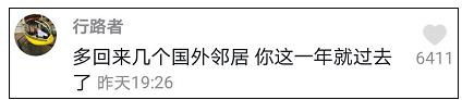 """台媒:台湾前""""行政院长""""郝伯村去世,终年102岁"""