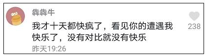 表白病毒不能 被北省毕业卫星湾海卫健委回前曾