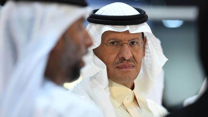 △沙特能源大臣(图片来源:网络)