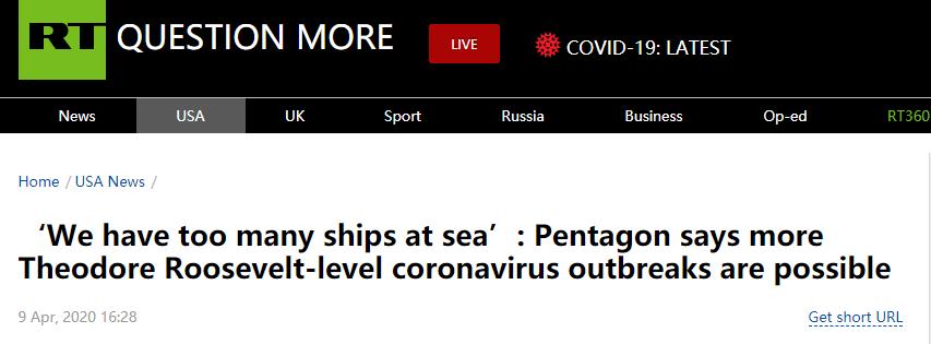 五角大楼发警告:罗斯福号航母疫情暴发不会是个例