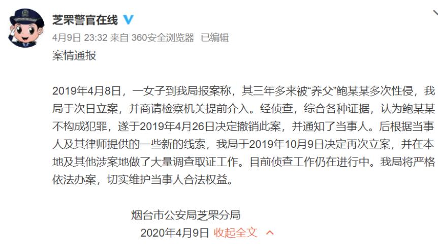 中国大熊猫中心回应幼仔球绳绕颈死亡:从未见过 很意外