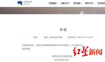 58岁女子玩儿童滑梯致腰椎骨折,索赔12万!朝阳法院判了