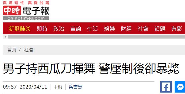 武汉核酸普查结果公布 4个焦点问题有了答案