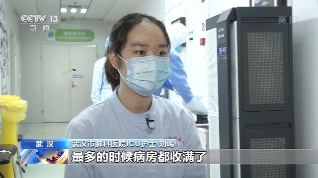 """""""00后""""护士刘鸣:每一天都是新挑战"""