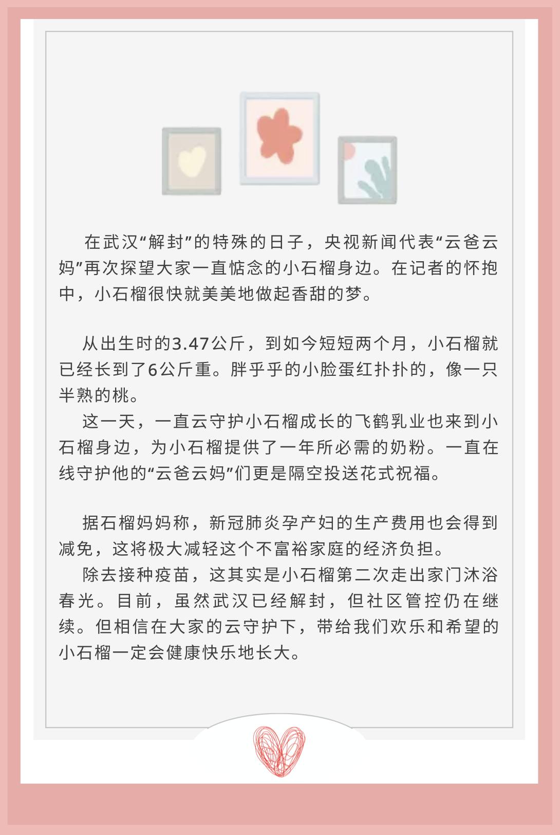 安徽歙县高考语文延期