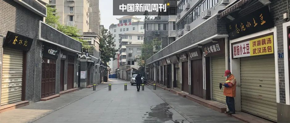 競技寶測速官網