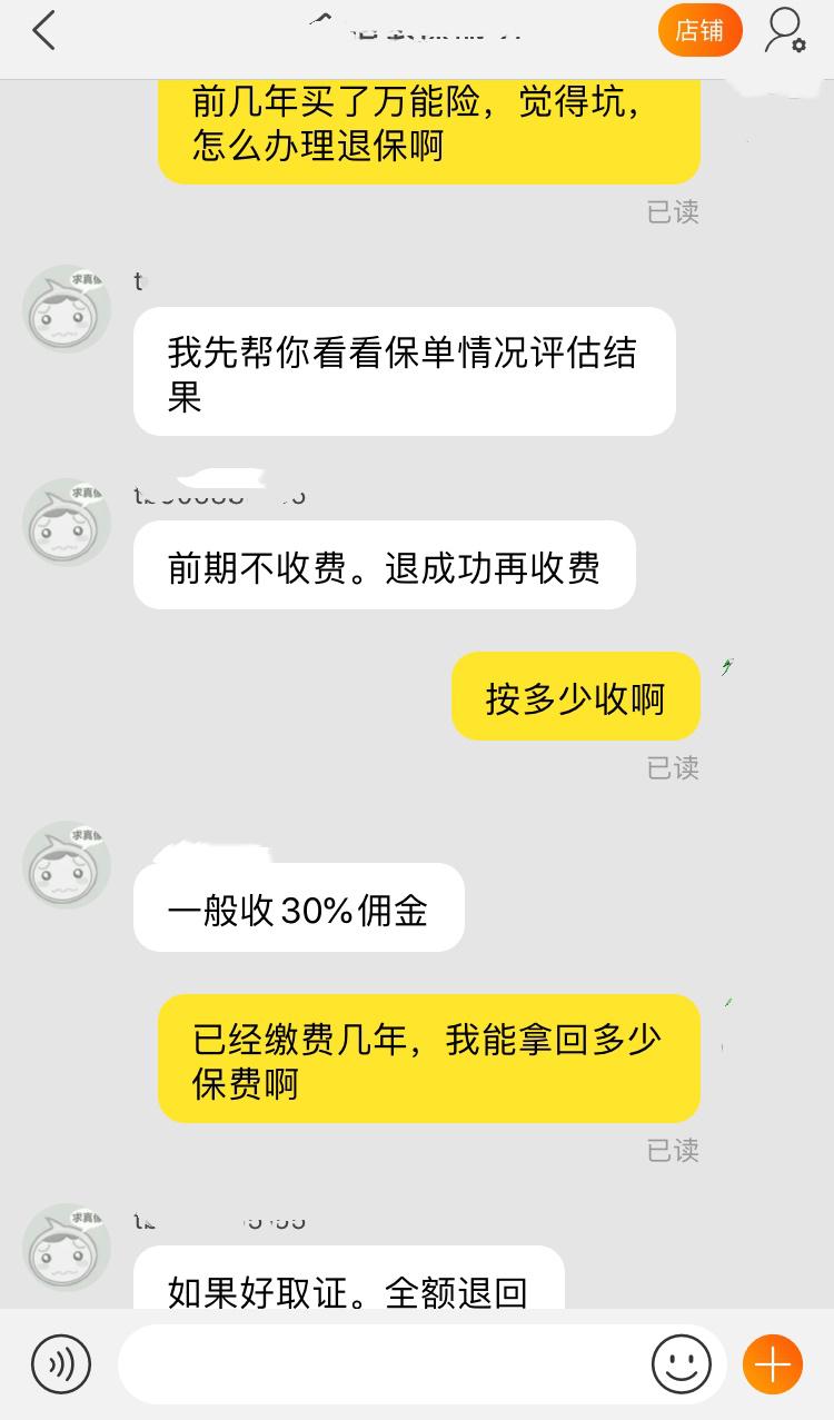 黑龙江省长:深刻反思聚集性感染教训