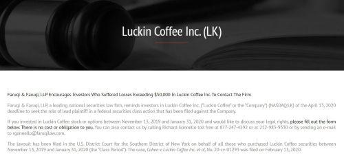 Faruqi律所鼓励损失超5万美元的投资者与他们联系