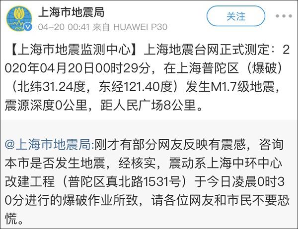 上海20年烂尾楼15秒爆破,将打造新的城市综合体