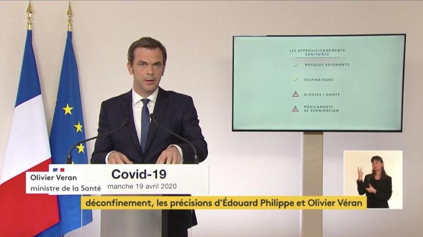 Europe|马克龙称不排除包括华为在内的任何公司参与法国5G建设