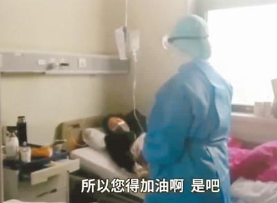 一位患者康复出院 护士却对他说谢谢