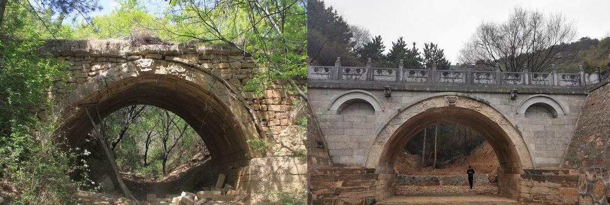 山西省忻州市庄磨镇连寺沟村铁梁桥修复前后对比 图据澎湃消休