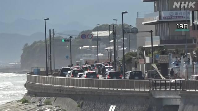 海岸附近的道路发生拥堵(NHK)