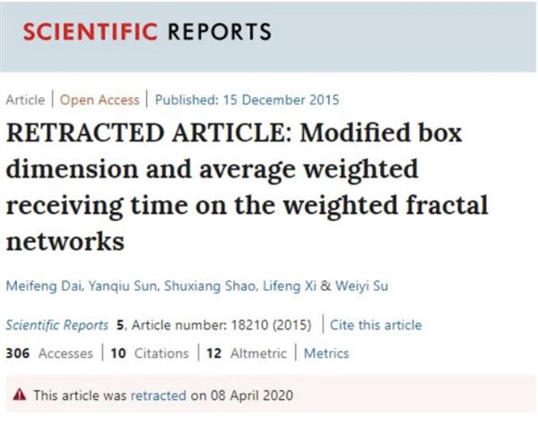涉事论文截图,图片来源:Scientific Reports