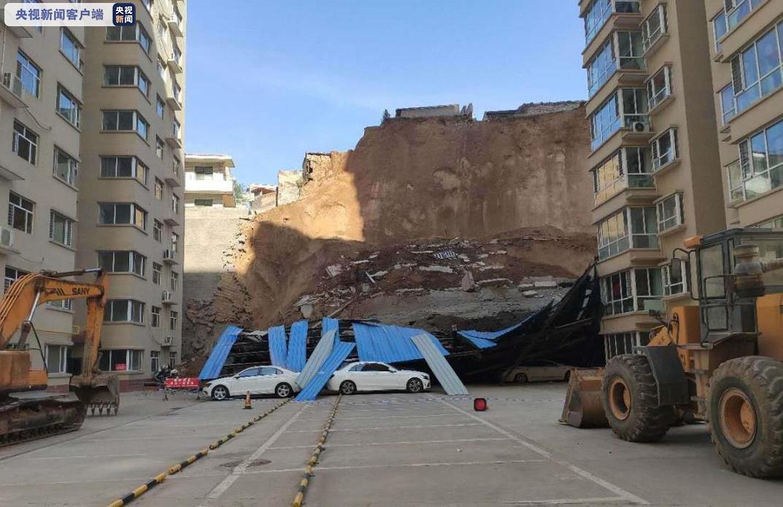 山西吉县一小区附近发生山体滑坡
