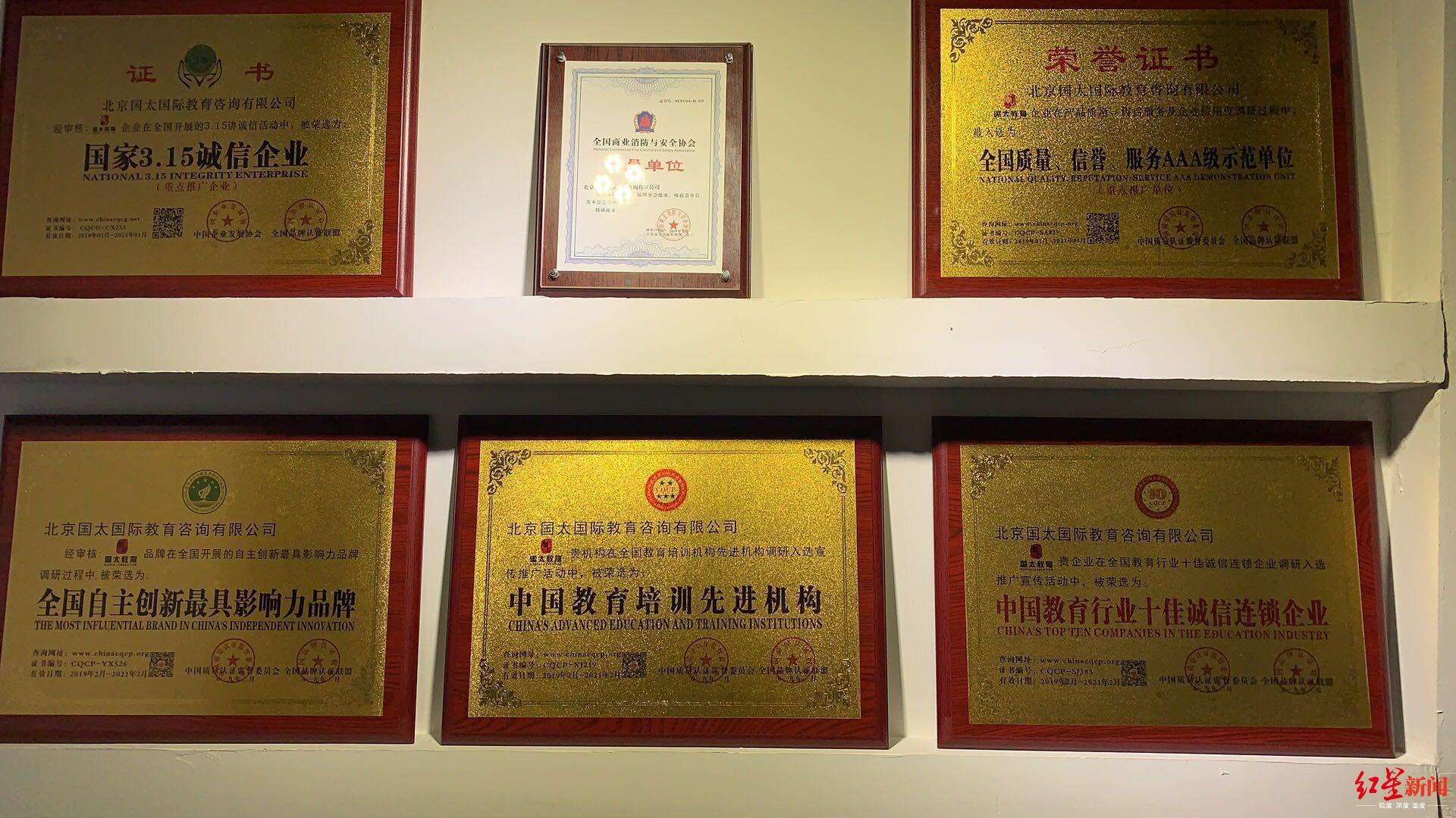 北京共设280个集中隔离医学观察点