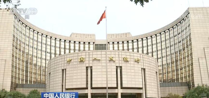 中国人民银行:一季度末各项贷款余额超160万亿元