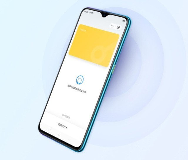 售价1599元起的realme 真我X2搭载NFC功能