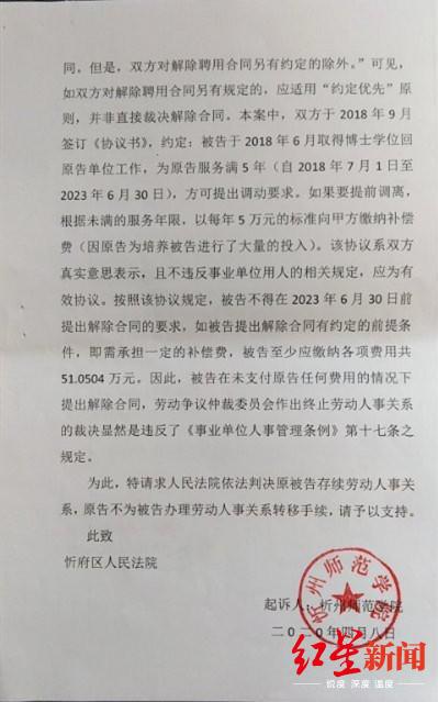 吊扇183-18378391