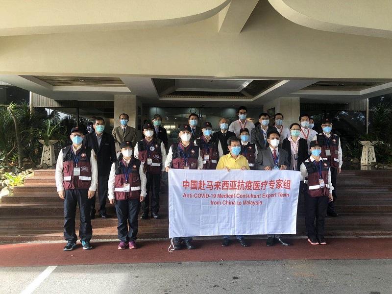 中國赴馬來西亞醫療專家組與沙撈越州醫務界交流抗疫經驗圖片