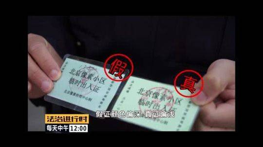 澳大利亚一称赞中国防疫工作的议员被抄家 中方回应