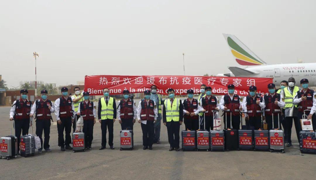 ▲4月16日,在布基纳法索首都瓦加杜古,中国政府派遣的抗疫医疗专家组成员在机场留影。新华社发