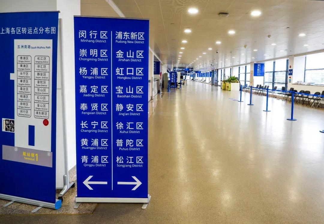 上海16区驻点浦东机场的做事区域