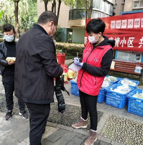 潘丽娟社区工作服务