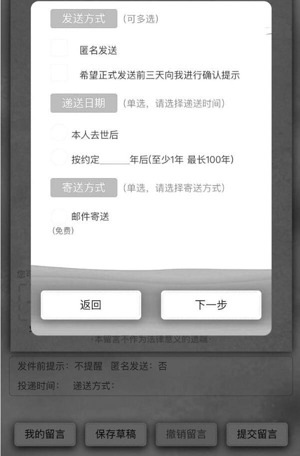 功放BD3CD7C94-37948737
