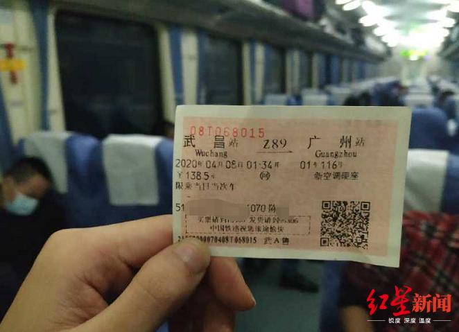 从车票预售情况看,去往珠三角地区的旅客较为集中