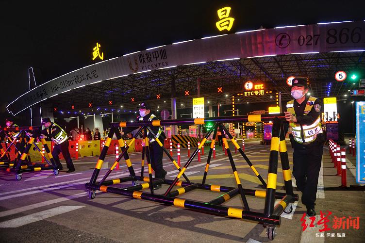 """随着""""解除城市封控""""的一声令下,驻守青郑高速武昌收费站的50名警力撤出收费站。"""