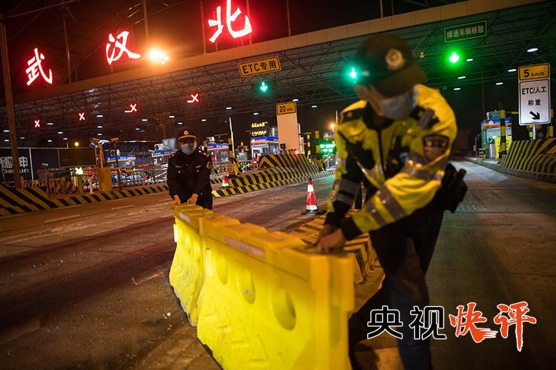 央视快评:致敬英雄之城——写在武汉解封之际