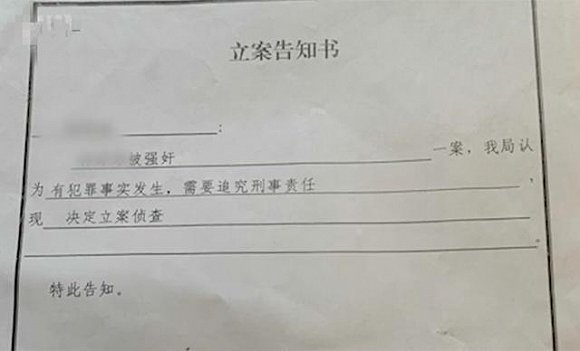 图片来源:澎湃信息报道截图