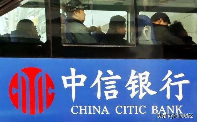 中信银行原行长孙德顺被捕 银行去年营收1800亿