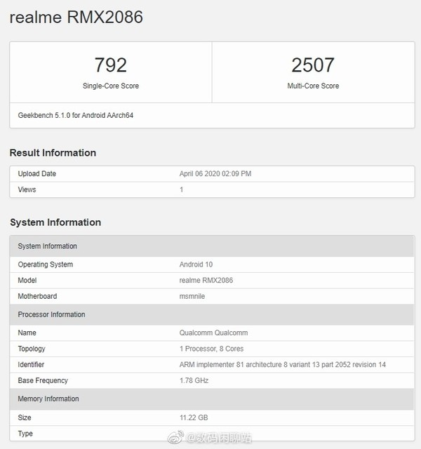 realme X3跑分数据出炉!1.78GHz八核处理器12GB运存