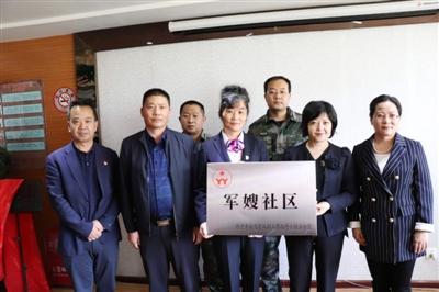 军嫂论坛吧_我省首个军嫂社区在西宁挂牌成立_新浪新闻