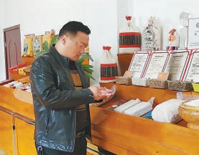 新疆新增确诊18例
