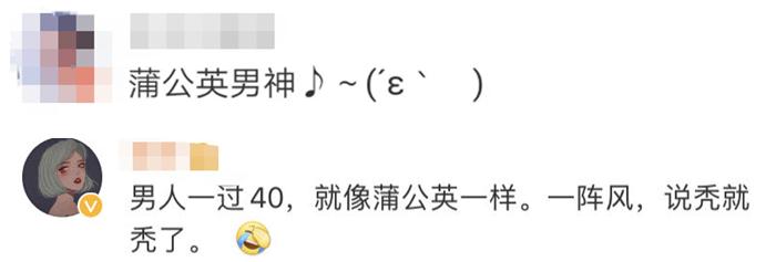 孫楊入選中國游泳隊奧運集訓名單 暫時在浙江訓練
