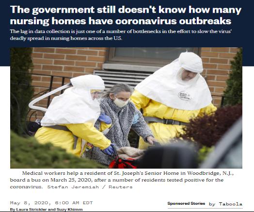 △美国国家广播公司5月8日报道,美国政府仍不清楚养老院新冠肺炎疫情。